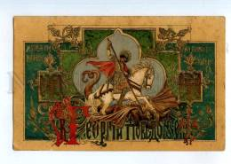 248079 Russia Samokish-Sudkovskaya George Victorious Vintage - Illustrators & Photographers