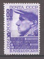 Russia/USSR 1940,Vladimir Mayakovsky 80 Kop,Sc 779,VF Mint Hinged* - Unused Stamps