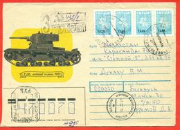 Belarus 1994.Envelope Passed The Mail. Panzer. Registered. - Belarus