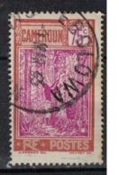 CAMEROUN            N°  YVERT    140       ( 5 )            OBLITERE       ( SD ) - Cameroun (1915-1959)