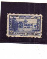 LIBANO LEBANON LIBAN 1937 1940 AIR MAIL POSTA AEREA ARIENNE ARCADE BEIT-EDDINE PALACE 1938 CENT. 50 0.50c MH - Libano
