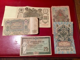 UN   LOT   DE  5  BILLETS  RUSSES  AYANT  CIRCULÉ   (    5   +    10   +   25  +   2 X 100  ROUBLES  ) - Rusia