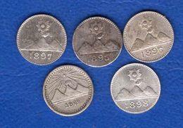 Guatemala  5  Pieces  1/4  Real    Arg - Guatemala
