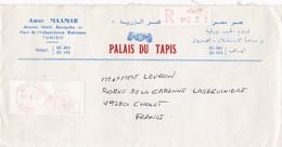 Lettre Recommande Pour La France Tunisie 1987 Palias Du Tapis Kairouan Cachet Arrivee Au Dos La Séguiniere - Tunisia (1956-...)