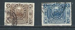CHINA 1912 YUAN SHIHKAI 8c + 10c USED - 1912-1949 Republic