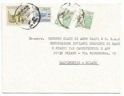 Sudan Open AirMailCV Khartoum 11dec1982 To Italy With 4 Stamps - Soudan (1954-...)