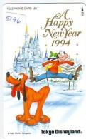 Télécarte Japon * 110-150926 * DISNEY (5196) MERRY CHRISTMAS * WEIHNACHTEN * TELEFONKARTE * PHONECARD JAPAN * PLUTO - Disney