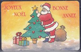 "Luxembourg, Telekaart ""Joyeux Noel Bonne Année"", 50 Units (T.120) - Luxembourg"