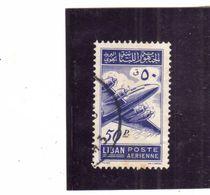 LIBANO LEBANON LIBAN 1953 AIR MAIL POSTA AEREA AERIENNE Lockheed Constellation 50p USATO USED OBLITERE' - Libano