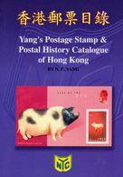 Hongkong Yang Briefmarken-Katalog 2007 New 15€ CHINA Asia Chine Stamps Hong Kong Catalogue Bf CINA ISBN 962857443-4 - 1997-... Région Administrative Chinoise