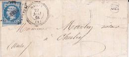 Cachet Perlé Et Losange PC Mailly (Aube), Cachet OR Lettre écrite à Trouan - Marcophilie (Lettres)