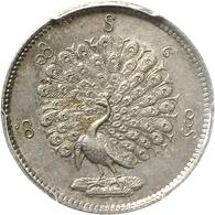 Burma / Myanmar: 5 Mu CS1214 (1852), KM# 9, Im PGCS-Holder AU55. - Myanmar