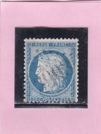 N° 60C   GC    3903   TARARE   /  RHONE   REF 12118 - 1871-1875 Ceres