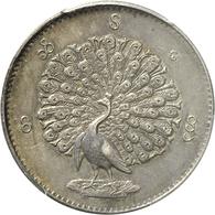 Burma / Myanmar: Kyat (Rupee) CS 1214 (1852), KM# 10, Im PGCS-Holder AU50. - Myanmar