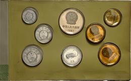 China - Volksrepublik: Kursmünzensatz 1981 PP, 7 Münzen KM 1-3, 15-18 Plus Medaille Ratte Im Folder - China