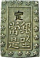 Japan: Lot 3 Stück; Bu (Ichubu) + 2 Shu (Nishu Gin) + 1 Shu (Isshu Gin), Alle 19. Jhd., Sehr Schön-v - Japan
