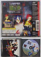 PS1 Japanese : Legaia Densetsu SLPS-10059 - Sony PlayStation