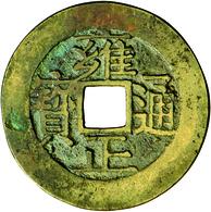 China: Sammlung 43 Cash Münzen Des Kaiser Yong Zheng (Qing-Dynastie) 1723-1735. Material AE, Verschi - China