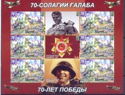 2015. Tajikistan, RCC, 70th Anniversary Of Victory In WWII, Issue I,  S/s IMPERFORATED,  Mint/** - Tadschikistan