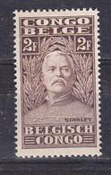 Congo Belge - Belg.Kongo Nr 144 Neufs - Postfris  - MNH - (XX) - Belgian Congo