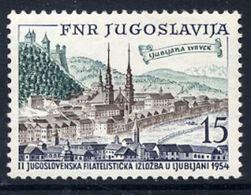YUGOSLAVIA 1954 JUFIZ II Exhibition  MNH / **.  Michel 750 - Unused Stamps