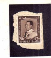 LIBANO LEBANON LIBAN 1960 President Fuad Chehab PRESIDENTE 20p USATO USED OBLITERE' - Libano