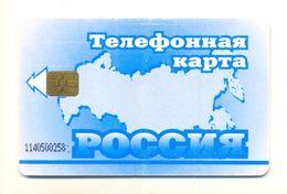 Russia Vladivostok Map Blue 90 Min - Russia
