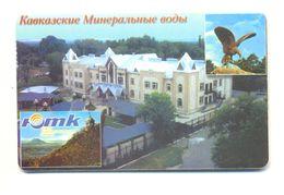 Russia Stavropol Sanatorium CT674 - Russia