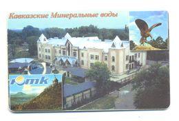 Russia Stavropol Sanatorium CT591 - Russia