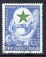 YUGOSLAVIA 1953 Esperanto Congress  Airmail Used.  Michel 730 - 1945-1992 Socialist Federal Republic Of Yugoslavia