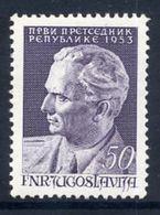 YUGOSLAVIA 1953 Tito 50 D.  MNH / **.  Michel 728 - 1945-1992 Socialist Federal Republic Of Yugoslavia
