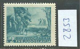 YUGOSLAVIA 1950 MNH ** (2853) - Nuovi