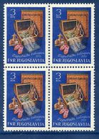 YUGOSLAVIA 1951 Zagreb Fair Block Of 4  MNH / **.  Michel 671 - Unused Stamps