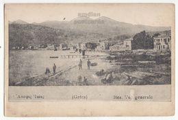 GREECE, ITEA Phokida General Town View 1910s Vintage Postcard - Greece