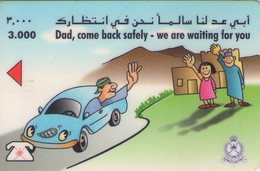 TARJETA TELEFONICA DE OMAN. (099) - Oman