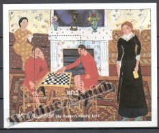 Maldives - Maldivas 1994 Yvert BF 298, 40th Anniversary Of Henri Matisse Death - Miniature Sheet - MNH - Maldives (1965-...)