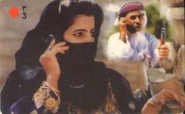 TARJETA TELEFONICA DE OMAN. (106) - Oman