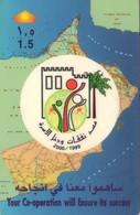 TARJETA TELEFONICA DE OMAN. (107) - Oman