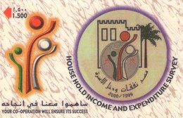 TARJETA TELEFONICA DE OMAN. (109) - Oman
