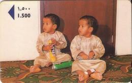 TARJETA TELEFONICA DE OMAN. (110) - Oman