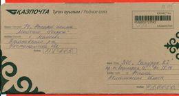 Kazakhstan.  Envelope Passed The Mail.Very Rare!!!! Each Envelope Has Its Own Individual Number. - Kazakhstan