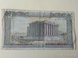 50 Livres 1985 - Libano