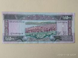 500 Livres 1988 - Libano