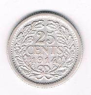 25 CENTS 1914 NEDERLAND /69G/ - [ 3] 1815-… : Kingdom Of The Netherlands