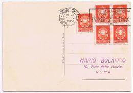 Roma-Foro Mussolini - Aff. 5 X 2c - Viaggiata 1938 - Annullo A Targhetta - Storia Postale