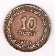 10 PRUTA 1949 ISRAEL /72G/ - Israel