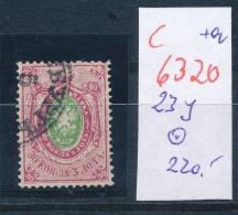 Russland Nr. 23 Y  O (c 6320 ) -siehe Bild - 1857-1916 Imperium