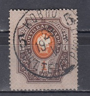 RUSSIA STAMP - Coat Of Arm With KOVNO Cancel 1904 - Usados