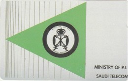 "Saudi Arabia - Alcatel, Test Card, STC, Logo In Green Triangle, ""B"", 225ex, 11/91, Used? - Saudi Arabia"