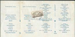 6Fr. DOUGLAS Obl. Sc BRUXELLES 12 Sur Reçu De Prime D'assurance 19-10-1957.  Document Rare - 12396 - Luchtpost